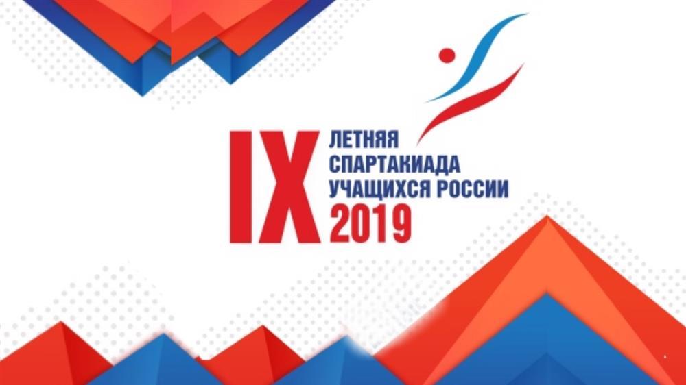 d3aad247 Сайт Федерации гандбола России / Федерация гандбола России