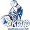 Гандбольный клуб СКИФ (Краснодар)